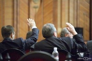 Правительство остается: результаты голосования в парламенте.